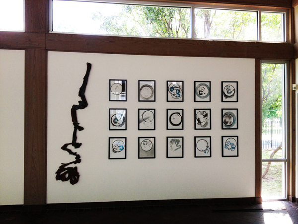 15 Hand Drawings hanging on a gallery wall at Umlauf Sculpture Garden