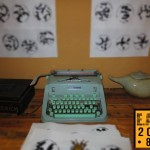 Turquoise Typewriter and Ceramic Teapot, EAST 2013 at Fisterra Studio by Leslie Vela